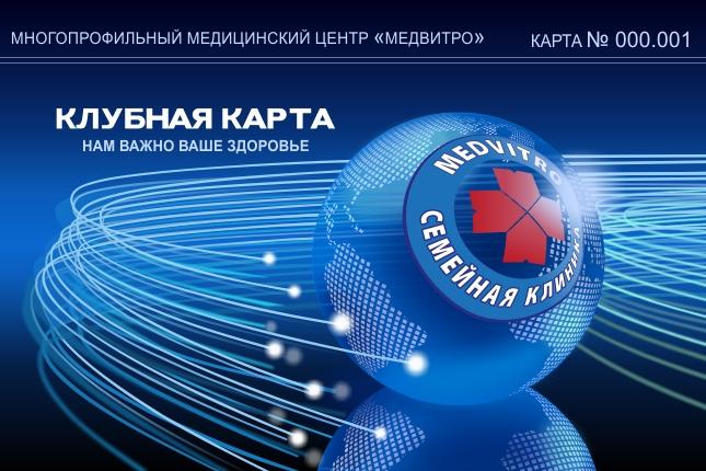 Перерисую растровую картинку в вектор 4 - kwork.ru
