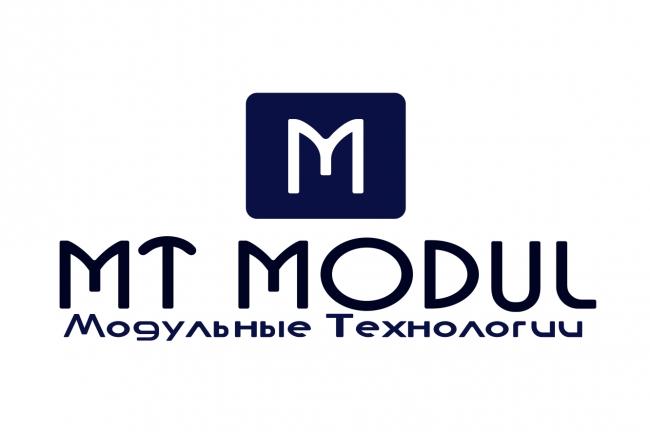 Перерисую растровую картинку в вектор 3 - kwork.ru
