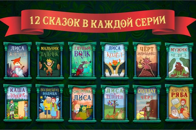 Разработка игры 13 - kwork.ru