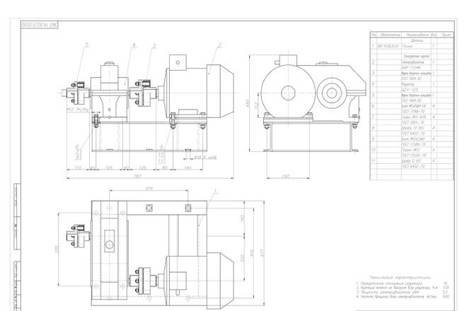 Выполняю простые и сложные чертежи в AutoCAD 38 - kwork.ru