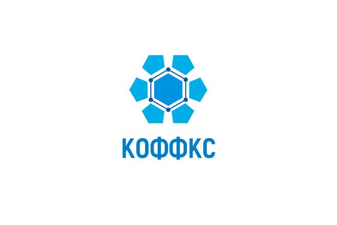 Создам простой логотип 49 - kwork.ru