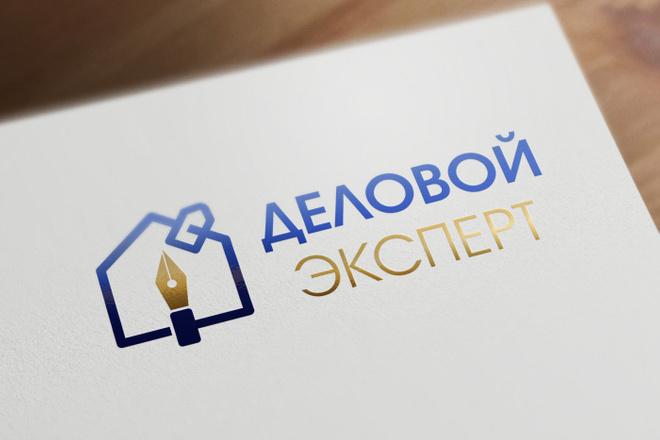 Разработаю дизайн логотипа 44 - kwork.ru