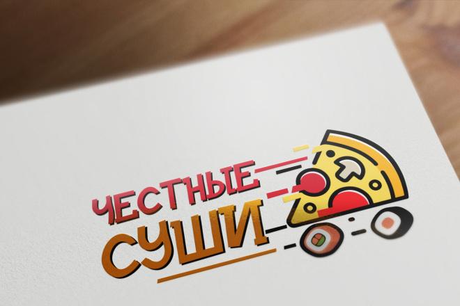 Сделаю логотип в трех вариантах 39 - kwork.ru
