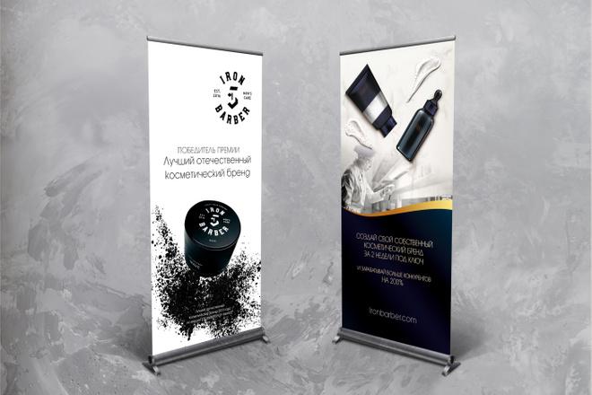 Баннер наружная реклама 7 - kwork.ru