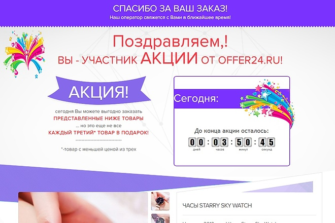Адаптация страницы сайта под мобильные устройства 13 - kwork.ru