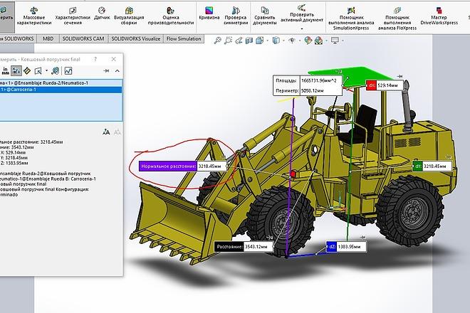 3D в SolidWorks. Расчеты. Чертежи 4 - kwork.ru