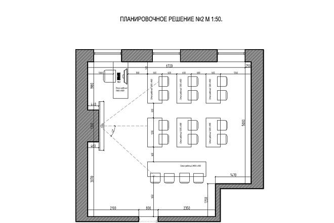 Планировочное решение вашего дома, квартиры, или офиса 26 - kwork.ru