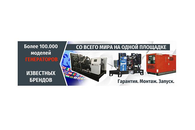 3 баннера для веб 24 - kwork.ru