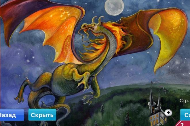 Разработка игрового концепта рекламной игры, мобильные платформы 8 - kwork.ru