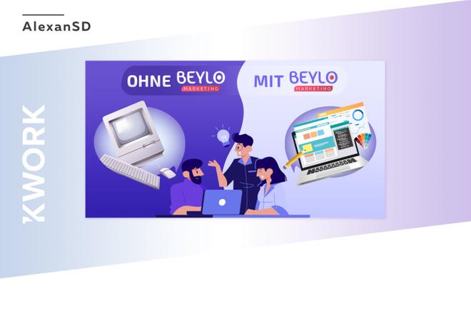 Создам 3 уникальных рекламных баннера 5 - kwork.ru