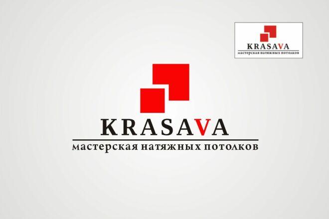 Логотип по образцу в векторе в максимальном качестве 67 - kwork.ru