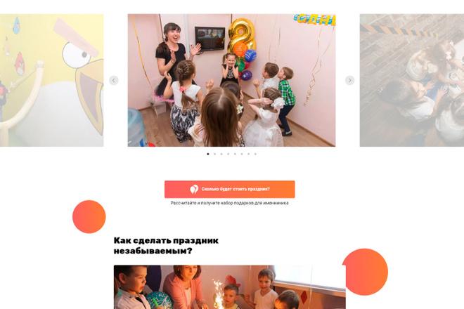 Перенос, экспорт, копирование сайта с Tilda на ваш хостинг 60 - kwork.ru