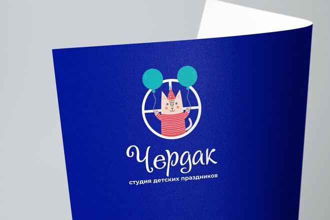 Создам простой логотип 8 - kwork.ru