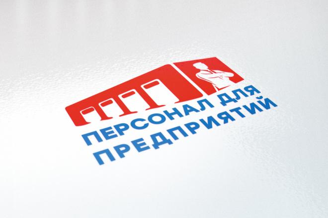 Логотип в 3 вариантах, визуализация в подарок 35 - kwork.ru