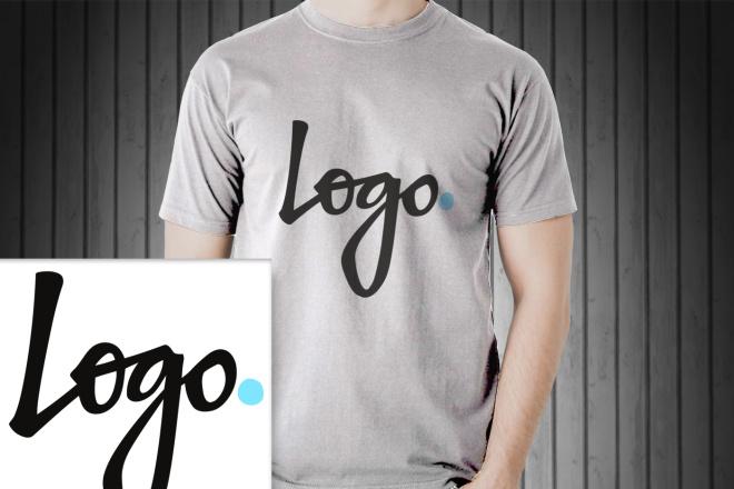 Добавить текст или фото на одежду футболку кофту 3 - kwork.ru