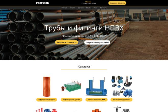 Разработка сайта на базе CMS Joomla 1 - kwork.ru