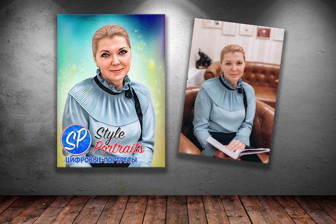 Цифровой портрет 21 - kwork.ru