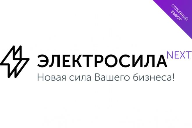 Продам 22200 изображений без фона + 65 готовых шаблонов Лендинг-Пейдж 7 - kwork.ru