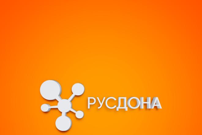 Логотип 48 - kwork.ru