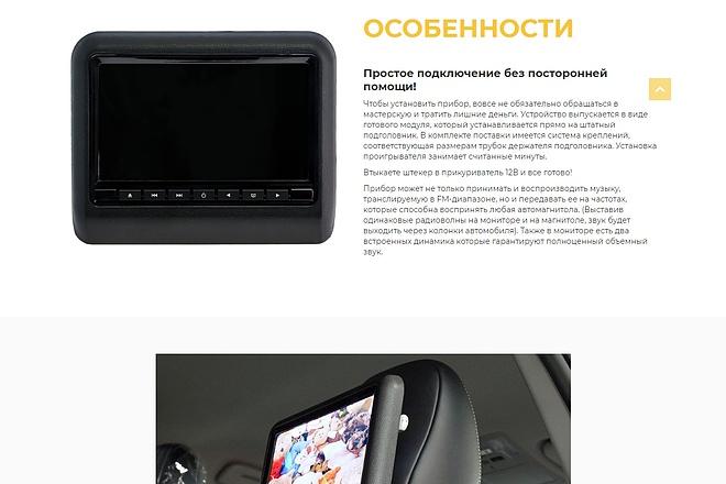 Сайт под ключ. Landing Page. Backend 200 - kwork.ru