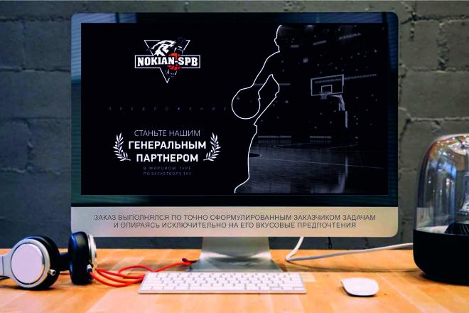 Дизайн Бизнес Презентаций 21 - kwork.ru