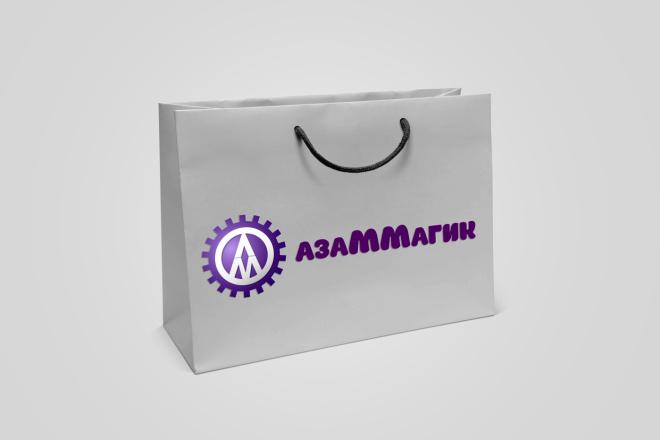 Нарисую логотип в векторе по вашему эскизу 11 - kwork.ru