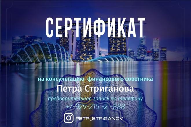Векторизация файла, логотипа, отрисовка эскиза 3 - kwork.ru