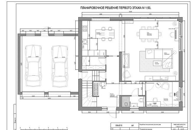 Планировочное решение вашего дома, квартиры, или офиса 41 - kwork.ru