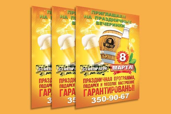 Дизайн постера 56 - kwork.ru