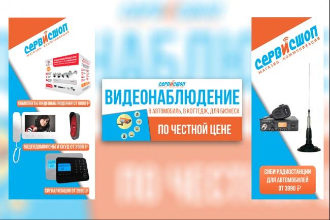 Дизайн постера 30 - kwork.ru
