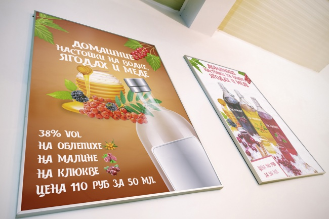 Дизайн постера 55 - kwork.ru