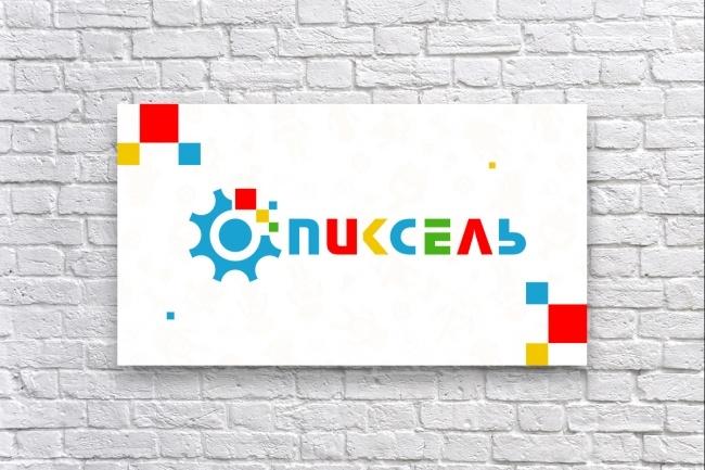 Дизайн постера 21 - kwork.ru