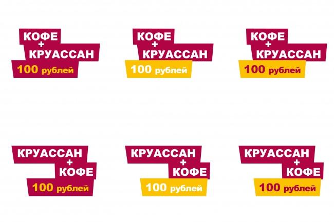 Дизайн постера 46 - kwork.ru