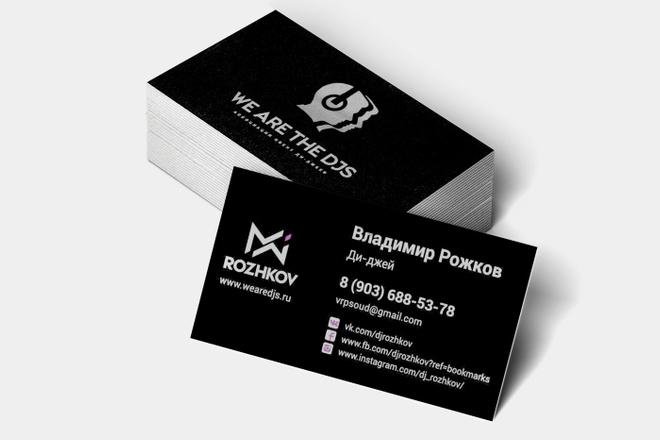 Качественно дизайн визитки+исходник 14 - kwork.ru