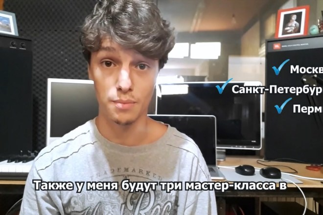 Субтитры с таймингом, либо вшитые на русском, англ, немецком 1 - kwork.ru