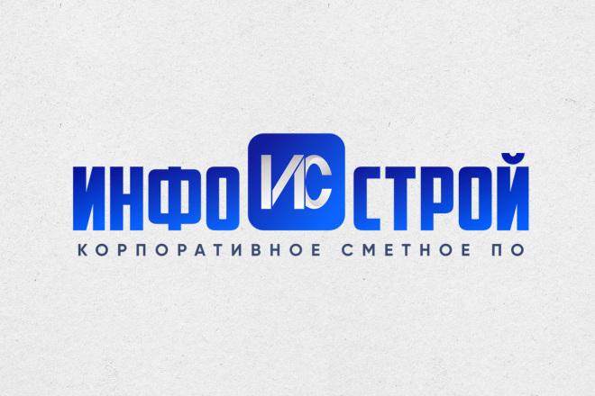 Разработаю 3 варианта модерн логотипа 52 - kwork.ru