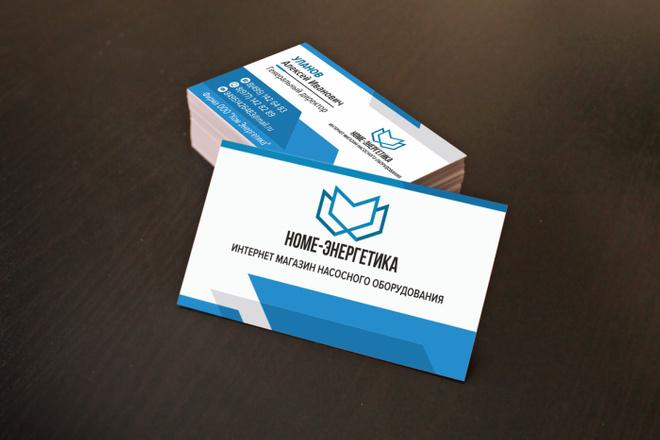 Разработаю дизайн оригинальной визитки. Исходник бесплатно 7 - kwork.ru