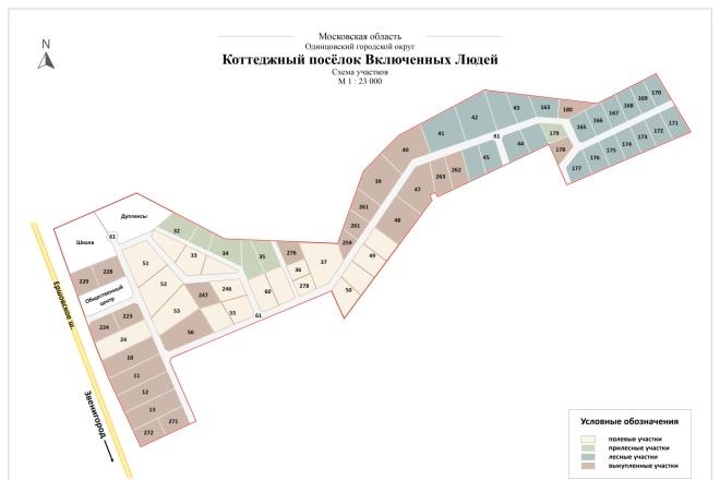 Отрисовка и оформление карт, схем 6 - kwork.ru