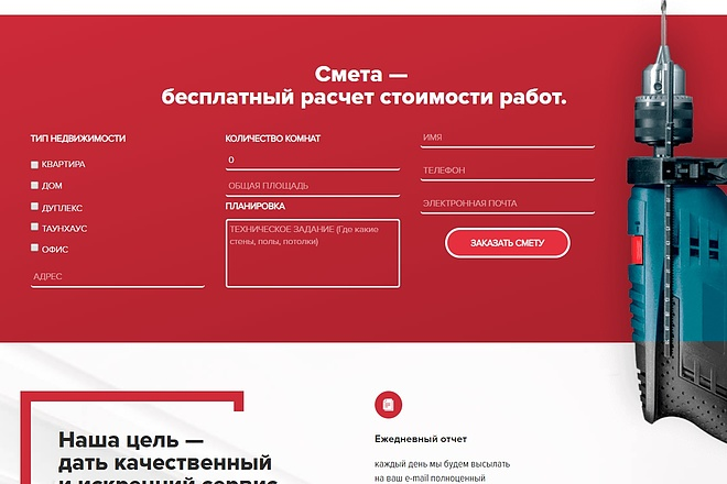 Скопирую одностраничный сайт, лендинг 30 - kwork.ru