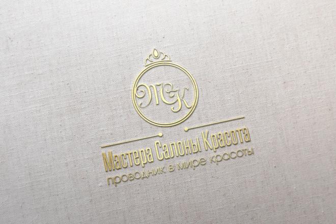 Разработаю дизайн логотипа 136 - kwork.ru