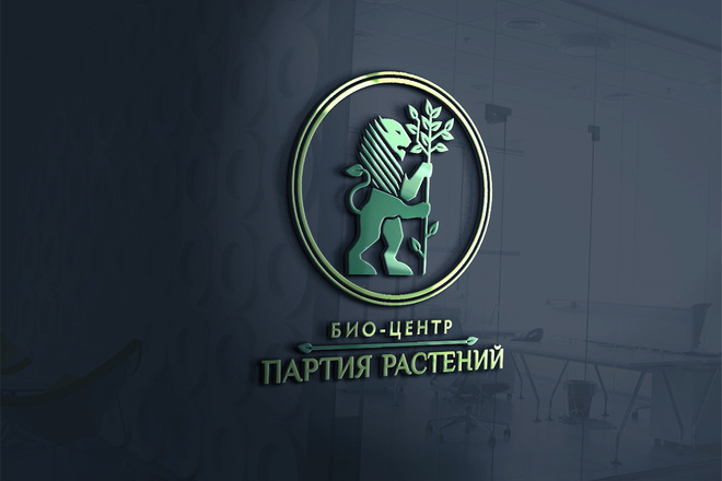 Логотип, который сразу запомнится и станет брендом 55 - kwork.ru