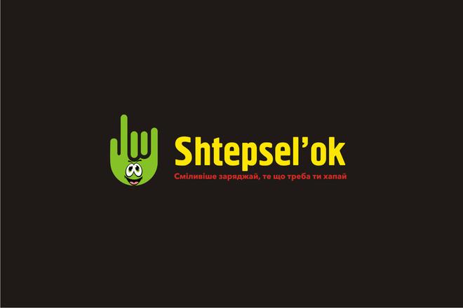 Создам логотип по вашему эскизу 113 - kwork.ru