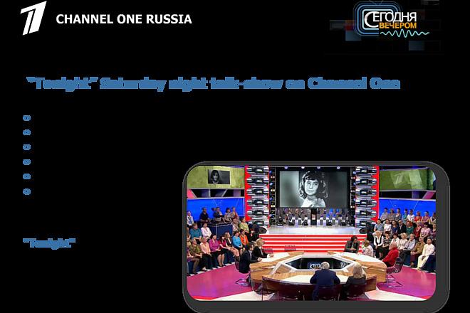 Красиво, стильно и оригинально оформлю презентацию 142 - kwork.ru