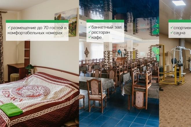 Красиво, стильно и оригинально оформлю презентацию 138 - kwork.ru
