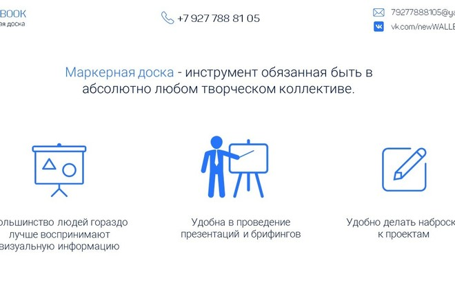 Красиво, стильно и оригинально оформлю презентацию 119 - kwork.ru