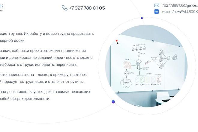Красиво, стильно и оригинально оформлю презентацию 118 - kwork.ru