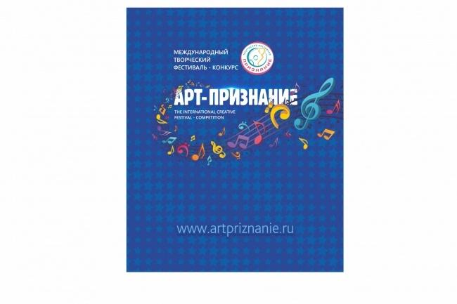 Наружная реклама, билборд 64 - kwork.ru