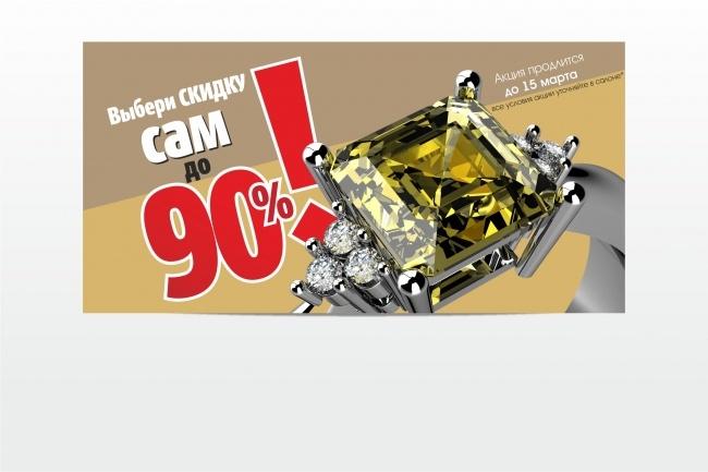 Наружная реклама, билборд 57 - kwork.ru