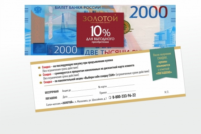Наружная реклама, билборд 56 - kwork.ru