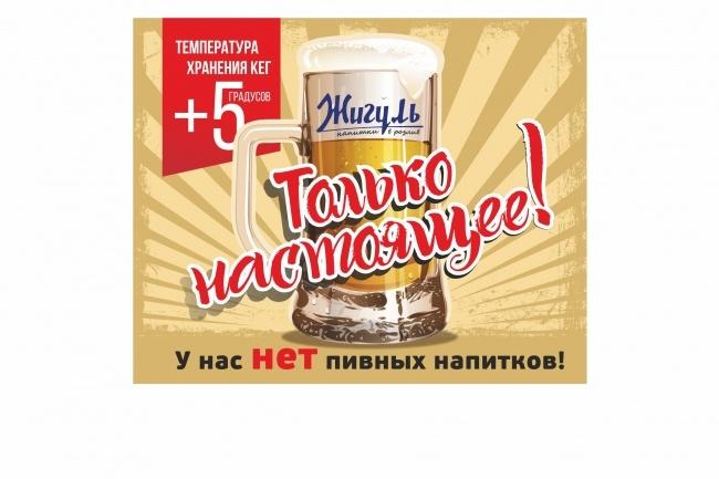 Наружная реклама, билборд 53 - kwork.ru